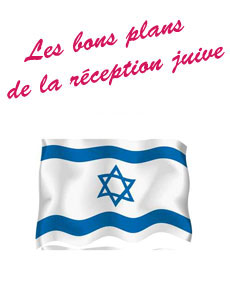 prestataires mariage israel